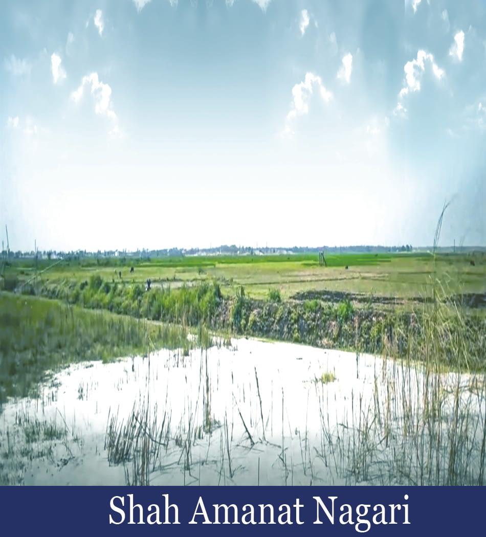 shah amanat nagari web